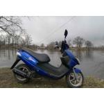 Продам скутер Suzuki Address 110